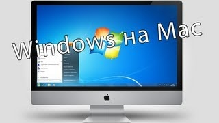 ��� ���������� Windows �� Mac ������������ 8 ������ ���������